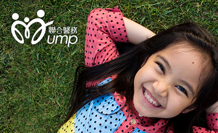 UMP Website image